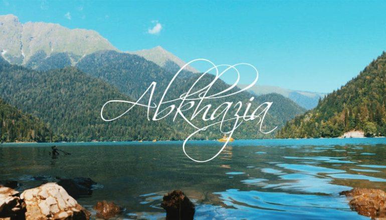 Как поехать в Абхазию на автомобиле.