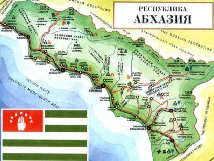 Как добраться до Абхазии на самолете (с нюансами), поезде или машине из Москвы, Санкт-Петербурга, Сочи, Адлера и других. Как доехать до Абхазии самостоятельно через границу Псоу? Самая подробная инструкция у нас